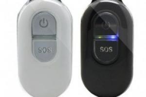 Tera Track - Topin D3 Micro Super Mini GPS Tracker