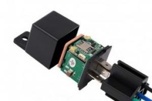Tera Track - ICAR GPS IK720