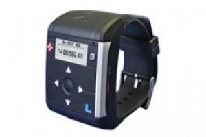 Tera Track - S911 Bracelet Locator
