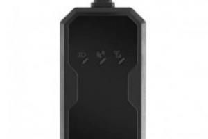 Tera Track - NB-IoT GPS Tracker MT550